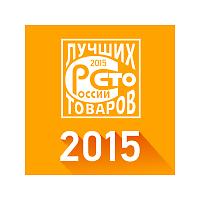 Продукция «Иртыша» - в сотне лучших товаров России