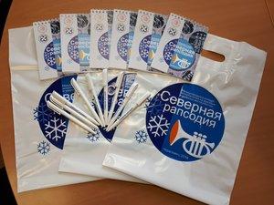 Изготовление пакетов с логотипом в Вологде
