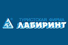 "Банкротство туроператора ""Лабиринт""."