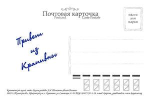 Выставка «Привет из Крапивны!»