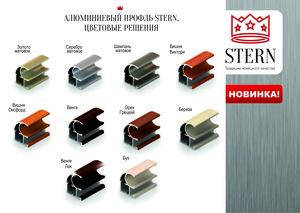Профили для шкафов-купе: высокое качество + разнообразие декоров.