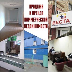 Менеджер по продажам и аренде объектов коммерческой недвижимости.