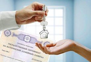 Материнский капитал в Череповце