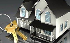 Как оформить недвижимость в Оренбурге?