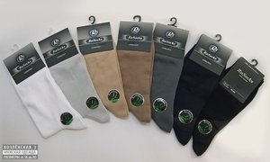 В наличии имеются носки из бамбукового волокна различных цветовых оттенков