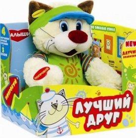 Детские игрушки в Туле