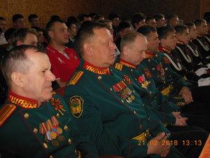 Торжественный приём Главы Заводского района, посвящённого празднованию Дня Защитника Отечества