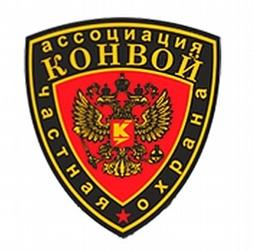 Охрана предприятий Вологды