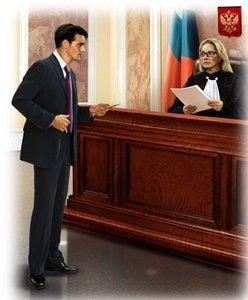 Арбитражный юрист в Туле