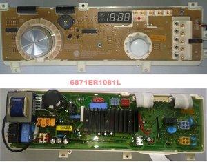 Поломка электронного модуля управления стиральной машины