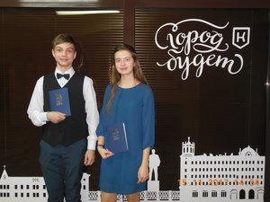 Торжественный прием главы города С. Н. Кузнецова