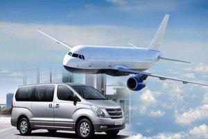Как добраться до аэропорта в Череповце