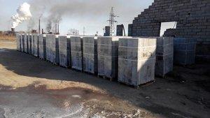 До 31 декабря снижение цены на пеноблок до 99 рублей за блок!