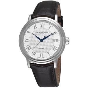 Как выбрать мужские наручные часы в подарок на Новый год в Оренбурге?