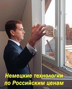 Новые окна от ИП Ярофеев А. В