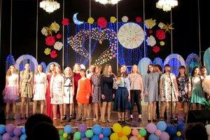 Выпускной вечер в Детской школе искусств № 58