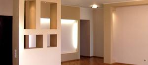 Капитальный ремонт квартиры и дома в Орске и за его пределами