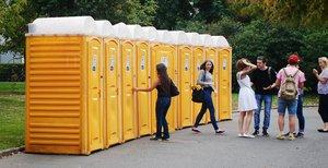 Аренда туалетных кабинок от 1800 руб/день!