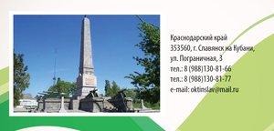 Стоимость таможенного оформления от 2 000 рублей, действует гибкая система скидок.