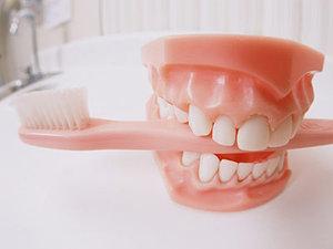 Стоматологическая клиника цены