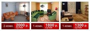 Снять квартиру в Краснодаре посуточно