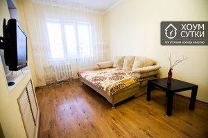 Где снять квартиру посуточно в Кемерово?