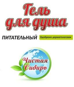 Гель для душа оптом: всего 37, 2 рублей за кг. Выгодно.