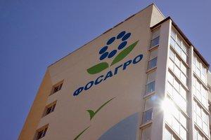 ФосАгро завершило корпоративную программу строительства жилья