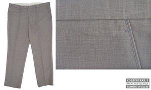 Купить качественные мужские брюки в Вологде