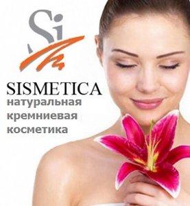 Косметика SISMETICA - это новое слово в косметологии