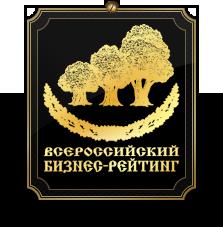"""Номинация """"Лидер отрасли - 2017"""""""