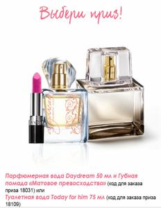 Воронеж парфюмерия косметика