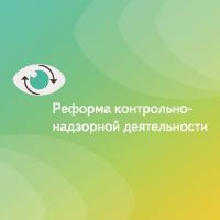 В УФНС России по Тульской области 8 ноября пройдут публичные обсуждения контрольной деятельности