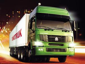 Запчасти для грузовиков Хово в Вологде