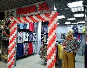 Открытие нового магазина женской одежды больших размеров в Вологде