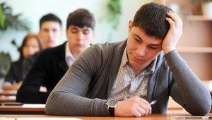 Поможем подготовиться к успешной сдаче ГИА по английскому языку
