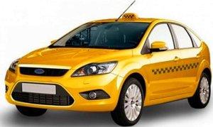 Такси в Туле - выгодные тарифы!