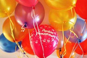 Устройте праздник в кафе для дня рождения в Туле!