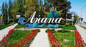 Открыты продажи по Анапе на 2018 год! Туроператор Меридиан, 211-11-55, 211-11-77