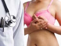 Консультация маммолога в Орске