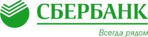 С 17. 07. 17 изменяются тарифы по программе «Защищенный заемщик» ООО СК «Сбербанк страхование жизни».
