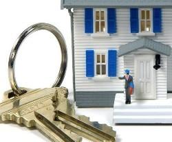 Любые операции с недвижимостью с гарантией надежности!
