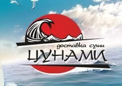 Быстра доставка суши в Красноярске