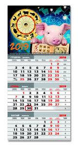 Изготовление календарей на будущий календарный год