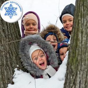 Детский квест «Путешествие на Северный полюс»