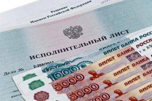 Взыскание денежных средств в Туле - помощь опытных юристов!