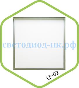 Снижение цен на матовые панели LP-02-PRO на 25%!!!
