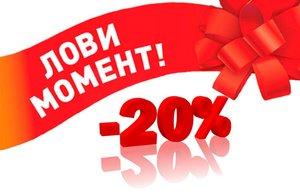ВОРОТА ОТКАТНЫЕ ВСЕГО 24500 РУБ. УСПЕЙТЕ ЗАКАЗАТЬ ВЫГОДНО!