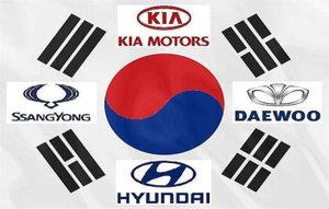 Широкий выбор запчастей на корейские автомобили в наличии и на заказ