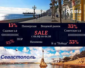 Единый расчетный центр севастополь сайт бесплатный хостинг ксс v34